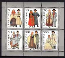 1993 Latvia /Letland - National Costumes - S/S Of 6 V - Paper - MNH** MI B3 - Lettland