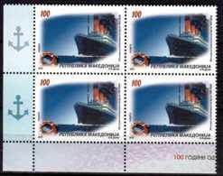 """2012 Macedonia - 100. Jahrestag Des Untergangs Der """"Titanic""""/ 100 Years Of Titanic -- Block Of 4 V - Mi 630 - Mazedonien"""