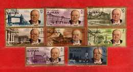 Ajman °-1966 -  Winston Churchill   Yvert. 60 à 67 . Obliterer.  Vedi Descrizione - Ajman