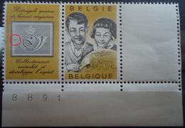 1152 V1 Frange Au Cor Sans Charnière - Abarten Und Kuriositäten