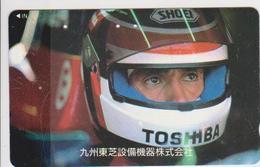 CARS - JAPAN - FORMULA-1-126 - AGURI SUZUKI? - TOSHIBA - Automobili
