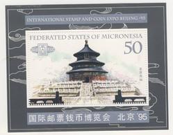 MICRONESIE  1995 PEKIN 95  YVERT N°B20  NEUF MNH** - Micronésie