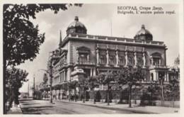 AO70 Belgrade, L'ancien Palais Royal - Serbia