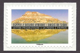 France 2017 Reflections - Egypte, Egypt, Desert Lybique, Libyan, Oasis Siwa, Scenery, Landscapes (from Carnet) MNH - France