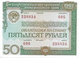 (Billets). Russie Russia URSS USSR State Loan Obligation 50 R 1982 N° 258834 & 100 R 1993 - Russia