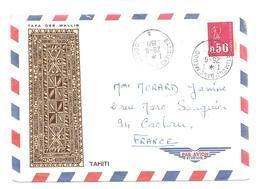 """ENVELOPPE  POSTE NAVALE  DU  """" BATIMENT- BASE  MEDOC """"  DU   26 - 6-  1971  CAD ROND - Marcophilie (Lettres)"""