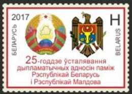 2017 Belarus - 125 Years Of Diplomatic Raltionships With Moldova - 1v - MNH** MI 1224 - Belarus Moldova Coat Of Arms - Belarus