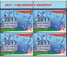 2017 Belarus -Year Of Sceince In Belarus - Block Of 4 MNH** MI 1221 - Nuclear And Wind Power, Chemistry, Microscope - Belarus