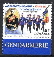 Roumanie Romania 5420 Gendarmerie - Police - Gendarmerie