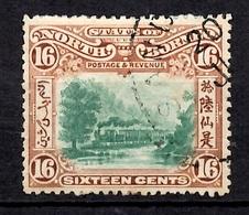 Bornéo YT N° 111 Oblitéré. Belle Oblitération Postale. B/TB. A Saisir! - Bornéo Du Nord (...-1963)