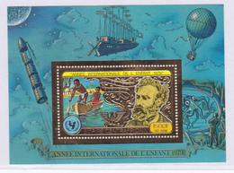 CENTRAFRICAINE BLOC N°  33 ** MNH Neuf Sans Charnière, TB (CLR468) Cosmos, Jules Verne, Année De L'enfant - 1979 - Zentralafrik. Republik