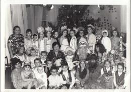 """UKRAINE. #1604 A PHOTO. """"CHILDREN. NEW YEAR. CARNIVAL COSTUME. GRADUE FROST.  *** - Film Projectors"""