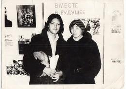 """UKRAINE. #1606 A PHOTO. """"PAIR, ROMANTIC. TOGETHER INTO THE FUTURE.  *** - Proiettori Cinematografiche"""