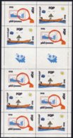 Canada Feuillet Federation Québécoise Philatelie (jeunes) MNH ** Neuf SC(A52-129a) - Local, Strike, Seals & Cinderellas