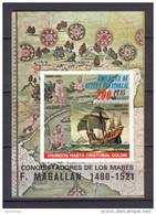 Equatorial Guinea 1975 Sailing Ships IMPERFORATE MS MNH (R0299) - Schiffe