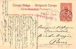 CONGO BELGE - Entier Postal 1918    - Cachet Leopoldville -  Sur Carte Postale  De La Gare De Mayumbe - Entiers Postaux