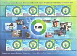 2017 Belarus -25 Year Mir Television Company - Joint With Russia And Kazakhstan - S/S MNH** MI Kb 1216 - Gemeinschaftsausgaben