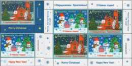 2017 Belarus - Christmas, New Year In Kids Pictures - MNH** 2 V Corner With Tabs And MS - Mi 1211/12 +Bl 154 - Weihnachten