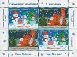 2017 Belarus - Christmas, New Year In Kids Pictures - MNH** MS - Mi B 154- Red Church In MInsk / Snowmen - Belarus