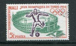 MALI- Y&T N°63- Oblitéré (football) - Mali (1959-...)