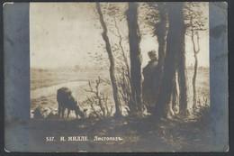"806d.""I. Mille. Leaf Fall"" Mail 1910. Novo-Nikolaevsk (Novosibirsk) Perm. Siberian Bank. Russian Empire. - 1857-1916 Empire"