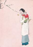 ASIE - Jolie Jeune Femme Et Son Bébé - A Voir - Postcards