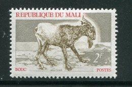MALI- Y&T N°125- Neuf Sans Charnière ** (bouc) - Mali (1959-...)
