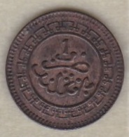 MAROC. 1 Mouzouna (Mazouna) AH 1320 Birmingham , Frappe Médaille .Sup/ XF - Marokko