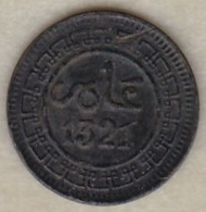MAROC. 1 Mouzouna (Mazouna) AH 1321 Birmingham, Frappe Médaille . - Morocco