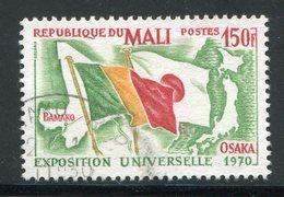 MALI- Y&T N°134- Oblitéré - Mali (1959-...)
