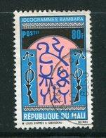 MALI- Y&T N°153- Oblitéré - Mali (1959-...)