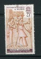 MALI- P.A Y&T N°22- Oblitéré - Mali (1959-...)