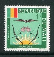 MALI- Service Y&T N°12- Neuf Sans Charnière ** - Mali (1959-...)