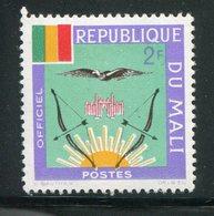 MALI- Service Y&T N°13- Neuf Sans Charnière ** - Mali (1959-...)