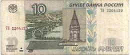 RUSSIE - 10 RUBLE . 1998 . N° TH 2204129 . 2 SCANES - Russia