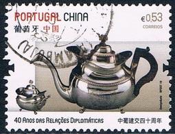 Portugal - 40e Anniversaire Des Relations Diplomatiques Avec La Chine : Théière (année 2019) Oblit. - 1910-... Republic