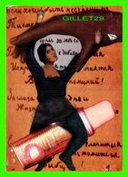 ILLUSTRATEUR - NINA BONDESON - ELENA'S LETTER TO ARCHANGEL MIKAEL IN 1998  - SUPERCARD - - Illustrateurs & Photographes