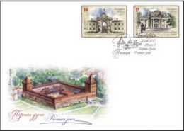 2017 Belarus -Europa CEPT Castles  FDC- MNH** MI B149+1187/88 - Belarus