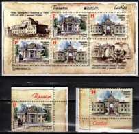 2017 Belarus -Europa CEPT Castles  Full Set Of MS + 2 V -Sapega's And Rumancev's Palaces- MNH** MI B149+1187/88 - Belarus