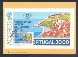 Portugal Azores 1980 Maximum Card: Tourism Of Azores; Rosario City (Corvo Island); Wind Mill Cancellation - Ferien & Tourismus