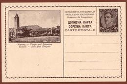 YUGOSLAVIA-CROATIA, CAKOVEC, 1st EDITION, LIGHT BROWN CARDBOARD ILLUSTRATED POSTAL CARD RRR!! - Postal Stationery