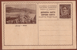 YUGOSLAVIA-CROATIA, DELNICE, 1st EDITION, DARK BROWN CARDBOARD ILLUSTRATED POSTAL CARD RRR!! - Postal Stationery