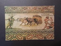 Zypern Paphos , Bodenmosaik (nicht Gelaufen , Ca.2000) , H24 - Zypern