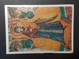 Zypern Larnaca , Angeloctistos Kirche (nicht Gelaufen , Ca.2000) , H24 - Zypern
