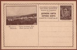 YUGOSLAVIA-CROATIA, MALINSKA, 1st EDITION, DARK BROWN CARDBOARD ILLUSTRATED POSTAL CARD RRR!! - Postal Stationery