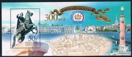 Russie - 300e Anniversaire De La Ville De Saint-Pétersbourg BF 264 (année 2003) ** - 1992-.... Fédération