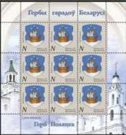 2017 Belarus - Coat Of Arms Of Polatsk -Ship In White Waters - Full Sheetlet 9v - MNH** MI 1205 - Belarus