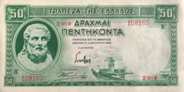 Greece 50 Drachmai, P-107 (1.1.1939) - UNC - Griechenland