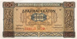 Greece 100 Drachmai, P-116 (10.7.1941) - UNC - Griechenland