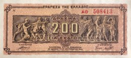 Greece 200 Million Drachmai, P-131a (9.9.1944) - AUNC - Griekenland